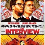 """This """"Interview"""" is over! Sony pulls plug on targeted comedy after terror threats. Latest at 4pm @ABC7 http://t.co/0fIjd8RwQO"""