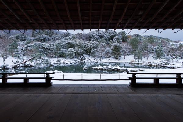 雪景色の曹源池庭園。(2014.12.18) http://t.co/oSOUMZWcBR