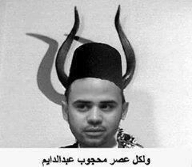 #تسريبات || الصورة الحقيقية لمحمود بدر #مصنع_البسكويت محجوب عبد الدايم http://t.co/DQHIW59qrV