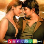 #Nanbenda Audio Releasing Very Soon http://t.co/TwxSy648cU