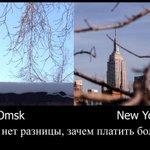 Задумываетесь, куда ехать в отпуск и ехать ли вообще? Мы расскажем вам: http://t.co/2R8UgcVsng #Омск #туризм #евро http://t.co/IgaeGHUyi9