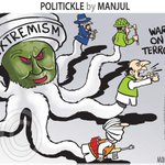 Pakistan govt declares war on terror. Hafiz Saeed, Musharraf blame India for Peshawar school massacre. My #cartoon http://t.co/82TKfMpnxW