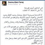 رداً على مقال أمجد قورشة لا تخلط  بحب اقول له انا خلطت  #الأردن #مسلم #مسيحي #حب_الأردن http://t.co/L4rWKFjXDB