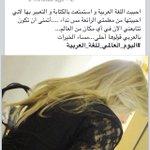 #اليوم_العالمي_للغة_العربية#الأردن_احلى#مغردو_الأردن http://t.co/2xEJYxT2MJ