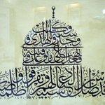 #فلسطين عربية وستبقى عربية،كذلك اناعربي و #بكتب_بالعربي،لغتناجميلة لنستخدمها #عمان #الاردن #القدس @SamsungLEVANT http://t.co/kVMQSl5GjT