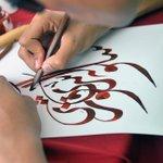 إن الذي ملأ اللغات محاسناً جعل الجمال وسره في الضاد. - أحمد شوقي #اليوم_العالمي_للغة_العربية http://t.co/4drpesuXz6