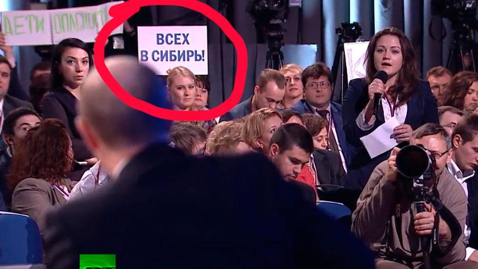 """ТРК """"Планета"""" транслирует в Черновцах запрещенные российские каналы - Цензор.НЕТ 9807"""