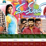 Mukunda UAE schedules http://t.co/vzIYIFXVzr