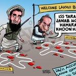 26/11 accused Lakhvi granted bail! #cartoon #PeshawarAttack #Lakhvi http://t.co/r5hYIZWGgj