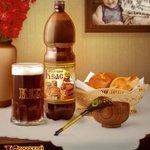 """Запросы на """"Вятский квас"""" выросли в десятки раз. Придется в новогодние подарки знакомым москвичам добавить ... http://t.co/HXLnnMIzkr"""