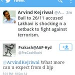 Blame BJP for EVERYTHING. Even for things that happen in Pakistan. Delusional AAP supporters are delusional. https://t.co/AghCXSzRpE