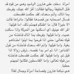 جمال وفصاحة اللغة العربية! #اليوم_العالمي_للغة_العربية http://t.co/7bULZSjLLk