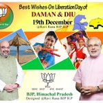 Best Wishes 4m @BJP4Himachal on Liberation Day of Daman&Diu @narendramodi @AmitShahOffice @BJP4India @LalubhaiPatel http://t.co/75tWxwK1Kd