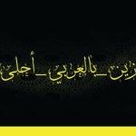 بمناسبة #اليوم_العالمي_للغة_العربية استخدم #زين_بالعربي_أحلى و @ZainJo في تغريدة  لتدخل السحب لربح جهاز لوميا 630 http://t.co/QqEGPAZLPw