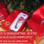 Kuram Tu svētkos vēlētos uzdāvināt šo Cēsu alus glāžu komplektu? Pastāsti, dalies ar ziņu un 22.12. laimē #konkurss http://t.co/6qYweL1ha0