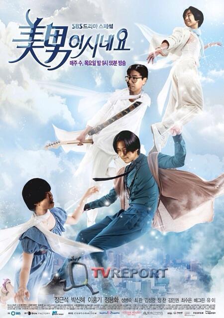 あとはイケメンと水堂さんとそして殺すと選ばれたのは綾鷹でしたしかない http://t.co/0GxJy63RSm
