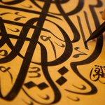 """اطول كلمه بالقرآن الكريم هي """"فأسقيناكموه"""" ويقال ان هذه الكلمه تحتوي على فعل وفاعل ومفعول به اول وثاني #بكتب_بالعربي http://t.co/ZKDwN7kPN2"""
