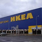 IKEA временно остановила продажу кухонной мебели и бытовой техники в РФ http://t.co/X8ehm5VX86 http://t.co/b1trzD1nJ8