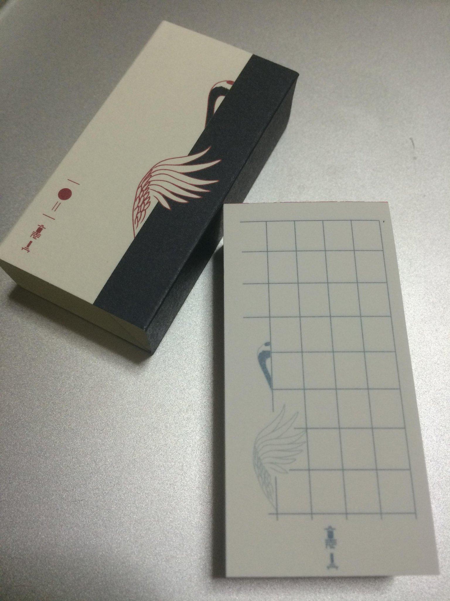 RT @ayawatako: 裏具のまめも。明日から「さそう鶴亀」使わせていただきます http://t.co/5ZzhXFcWIz