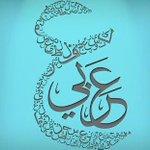 لغتنا ليست كأي لغة لها ما يميزها من جمال وموسيقى ومنطق #بكتب_بالعربي #اليوم_العالمي_للغة_العربية @SamsungLEVANT http://t.co/YelQ6t4Gw2