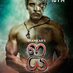 Most awaited @shankarshanmughs magnum-opus #ITrailer releasing tonight at 10PM! Cant wait! :-) #ChiyaanVikram http://t.co/DfUQK6JZl6