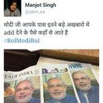#BJPScamsBegin Modi cant hide behind media 4 long @abpnewstv @aajtak @rahulkanwal @ZeeNewsHindi @timesnow http://t.co/ZWNx8pRKGD