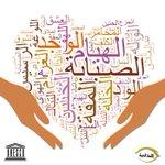 """هل تعلم أن هناك 38 معنى لكلمة """"حب"""" بالعربية؟ #اليوم_العالمي_للغة_العربية http://t.co/YaCt9ZWwfY http://t.co/lkSrfon8vQ"""