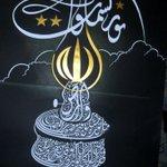 اللهُ نَوَرِ السَّمَاواتِ وَالْأرْضَ - جمال الخط العربي #بالعربي #اليوم_العالمي_للغة_العربية http://t.co/hRL475nlR0