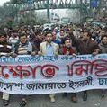 #Bangladesh #Jamaat hold countrywide protests in #Bangladesh, against terrorist attack in Pakistan #PeshawarAttack http://t.co/RjY5uL57rO