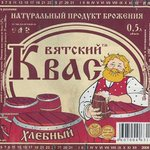 Самая грамотная PR-кампания в истории России была бесплатна и заняла 10 минут #ВятскийКвас http://t.co/6FxGyjEQTj
