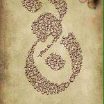 أفخر بأني أتكلم العربية ^_^ #اليوم_العالمي_للغة_العربية #بكتب_بالعربي #نون http://t.co/dLHMIU05V7