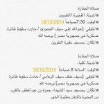 توفي [سيف الزعابي و عبدالله الحمودي] يرحمهما الله أثر #سقوط_طائرة_عسكرية_إماراتية   لنكن مع ذويهم في مصابهم  . http://t.co/nEXgVVF3Lq