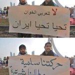 #نحن_من_بلد يتم تزوير مطالبنا ويصدقهم الأغبياء والطائفين والمرتزقة http://t.co/kg3iPK97ln