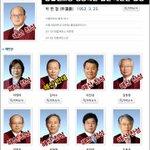 종북몰이 끝판왕 헌법재판소를 해체하고 싶다. http://t.co/chYQVFVU7Y