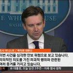 북한 김정은의 암살을 다룬 영화 인터뷰가 테러 협박에 개봉을 취소하자 미국서 비난 여론이 높아지고 있습니다. 미 인권단체는 영화 DVD를 북한에 살포하기로 했습니다. http://t.co/nFYTZWVgVo http://t.co/1zlG0riPp1