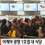 김치 볶은밥 2천 원, 불고기 덮밥 3천900원…18일 한국에 오픈한 이케아 매장이 화제입니다. 축구장 절반 정도 식당 크기는 물론이며 가격도 저렴하기 때문입니다. http://t.co/UE4qfJCllN http://t.co/1jACQ92wGw