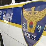 한국인의 경찰 신뢰도가 OECD 34개 회원국 중 2번째로 낮다는 설문조사 결과가 나왔습니다. 한국보다 경찰의 신뢰도가 낮게 집계된 국가는 멕시코뿐이었습니다. http://t.co/XADONJW2Ff http://t.co/dmk4x4cyYd