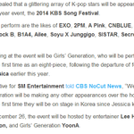 [SOOMPI] 141219 Line-up Revealed for 2014 KBS Song Festival; Includes EXO and More http://t.co/Vr9htKMJi2 http://t.co/GR9pznNLi5