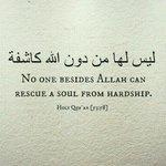 Remember! http://t.co/2md7x1gkIK
