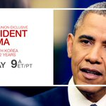 President .@BarackObama joins @crowleyCNN for an exclusive interview. Sunday 9aET on @cnnsotu @cnn http://t.co/yH2MeaItsZ