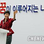 박 대통령이 확실히 지킨 공약.jpg http://t.co/OhozWaM6rW