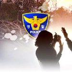 베트남 정부가 최근 한국인과 결혼한 자국 출신 여성이 잇따라 피살된 것과 관련해 한국에 재발방지 대책 등을 촉구한 것으로 알려졌습니다. http://t.co/vWL2tnACpH http://t.co/k7W1YkiRqF