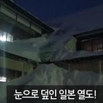 일본에 2미터가 넘는 눈 폭탄이 내렸습니다. 강풍도 불어 피해는 더욱 커지고 있습니다. 사고도 잇달아 현재(18일)까지 확인된 사망자만 11명에 달합니다. http://t.co/QOzw1FPwf5 http://t.co/FNlIves3Ee