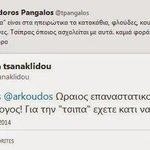 :-)) http://t.co/LiF8Vp8pSk