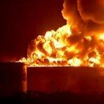 В США горит один из крупнейших НПЗ в стране http://t.co/RqcfkuyFBd http://t.co/eVANVzR9xC