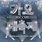 2014 KBS Music Festival unveils artist lineup http://t.co/HtG0z3AW8A http://t.co/TgDN9wnsSc