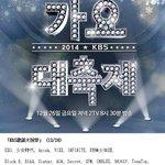 2014 KBS Song Festival Line up 12/26 INFINITE EXO SNSD 2PM CNBLUE B2ST Apink VIXX BTS B1A4 AOA TEEN TOP Ailee & etc http://t.co/a9W687E7Gp