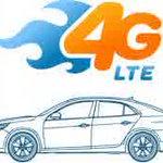 4G LTE TELKOMSEL: Baru diluncurkan 8 Desember 2014, sudah menjaring lebih dari 10 ribu pengguna. [Liputan6] http://t.co/SDJ7bp1Dgf