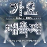 """21 K-Pop groups confirmed to perform at """"KBS Gayo Festival"""" -- http://t.co/RfuLm6X8gQ http://t.co/9AV5H6E9v9"""