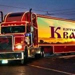 Вятский квас приходит, вятский квас приходит, вятский квас приходит, зачем Кока-кола? @NikitaBelyh http://t.co/w49uij1XsT